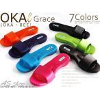 ショッピングオカビー 大人気!【OKAb】オカビー サンダル Grace グレイス キウイ Mサイズ シンプルデザインサンダル
