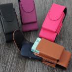 アイコスケース iQOS カバー ランダム 縞模様 型押し レザー調 電子タバコ タバコケース レディース メンズ シガレットケース