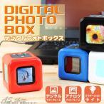 ショッピングデジタルフォトフレーム デジタルフォトフレーム 1.5インチ カラー液晶 デジタルフォトボックス クリスマスプレゼント