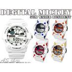 Disney 腕時計 ミッキー スポーツデジタルウォッチ ホワイトラバーベルト ディズニー キャラクター デジタル腕時計 キッズ クリスマスプレゼント