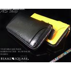 【BEAMZ SQUARE】 牛革 ラウンドファスナー 長財布 BS-22902 メンズ ベジタブル レザー クリスマスプレゼント
