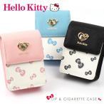 ショッピングキティ キティ 化粧ポーチ Hello Kitty リボン柄 リップケース レディース かわいい シガレットケース タバコ入れ