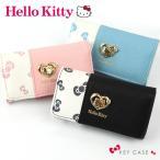 ショッピングキティ キティ グッズ Hello Kitty リボン柄 5連 キーケース レディース かわいい キーホルダー
