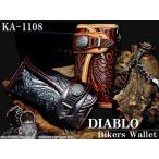 DIABLO メンズ バッファローレザー カービング調 型押し 長財布 バイカーズウォレット クリスマスプレゼント