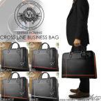 ショッピングビジネスバック ビジネスバッグ ビジネスバック メンズ ショルダーバッグ United HOMME