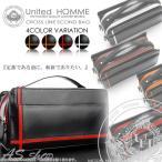 【United HOMME】クロスライン×馬革 ダブルファスナーセカンドバッグ ホースレザーメンズ鞄 クリスマスプレゼント