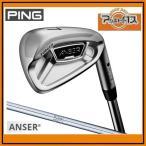 PING ANSER IRON6本セット(5〜9、PW) ピン アンサー アイアン6本セット N.S.PRO 950GHシャフト