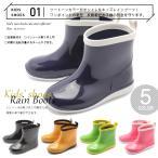 キッズ レインブーツ 子供 長靴 反射板 防水 雨