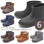 ショッピングムートン ボアブーツ 防寒ブーツ レディース 保温 シューズ 靴 雪 冬 撥水加工