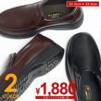 ショッピングウォーキングシューズ ウォーキングシューズ メンズ 超軽量 カジュアル ビジネスシューズ PU革 紳士靴