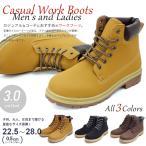 ワークブーツ レディース ブーツ カジュアル シューズ 靴 イエローブーツ ロング 男女兼用 22.5cm