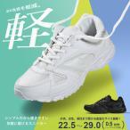 スニーカー キッズ  運動靴 白 ホワイト メンズ レディース  通学 子供 ジョギング 軽量 運動会