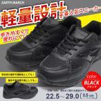 メンズ スニーカー レディース シューズ 運動靴 ジュニア キッズ メッシュ素材 黒 ブラック 通学靴 子供靴 軽量