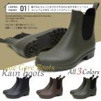 レインブーツ 長靴 レディース レインシューズ サイドゴアブーツ カジュアル 防水 婦人靴 雨