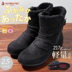 防寒ブーツ レディース ボア 4cm防水 ショート カジュアル 発熱素材 軽量 保温 靴 雪 冬