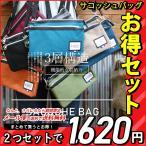 [ 2つセット] サコッシュ バッグ ショルダーバッグ ポイント消化 メンズ レディース かばん ボディバッグ メール便 送料無料