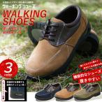ウォーキングシューズ メンズ 幅広 4E 紳士靴 ビジネスシューズ 歩く 履きやすい