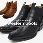 ウエスタンブーツ カジュアルシューズ メンズ 靴 男性 PU革 ロング カーボーイ