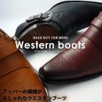 ウエスタンブーツ カジュアルシューズ メンズ 靴 男性 PU革 ショート カーボーイ