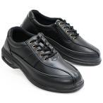 Yahoo!アシスタントウォーキングシューズ 幅広 4E メンズ シューズ 靴 ビジネスシューズ 軽量 防滑 bz72