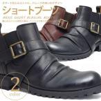 ショッピングエンジニアブーツ ショートブーツ メンズ カジュアルブーツ エンジニアブーツ 男性 靴 PU革