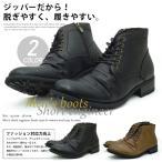 ワークブーツ  メンズ ショート カジュアルブーツ エンジニアブーツ 男性 靴 サイドジップ