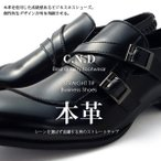 ビジネスシューズ 本革 革 メンズ 紳士靴 男性 ストレートチップ 結婚式 入学式 入社式 冠婚葬祭 cnd7941