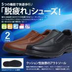 ショッピングウォーキングシューズ ウォーキングシューズ メンズ  クッション性抜群 ビジネスシューズ 軽量 靴 男性