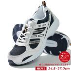 ウォーキングシューズ スニーカー メンズ カジュアルシューズ 靴 軽量 シューズ シンプル