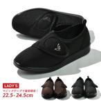 介護シューズ レディース スニーカー 介護靴 リハビリ マジックテープ 室内用 外履き 軽量 軽い 履きやすい