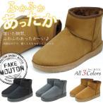 ショッピングムートン ムートンブーツ メンズ 裏起毛 防寒ブーツ スノーブーツ シューズ 冬 暖かい 保温 靴