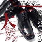 ビジネスシューズ モンクストラップ 30cm キングサイズ 大きい 紳士靴 メンズ ジェーシークルーガー ブラック JC-29 JC-30
