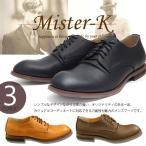 オックスフォード メンズ ポストマンブーツ カジュアル シューズ 靴