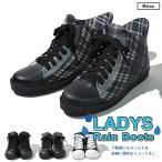 レインブーツ 長靴 レディース キッズ レインシューズ かわいい 女の子 雨