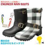 キッズ レインブーツ 子供 長靴 シューズ 靴 雨 18cm 19cm 20cm