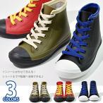 長靴 キッズ レインブーツ スニーカー レインシューズ 子供 雨  短い 防水 靴 かわいい 女の子 男の子