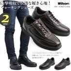 ウォーキングシューズ メンズ ビジネスシューズ ビジカジ 履きやすい 脱ぎやすい クッション性 3E