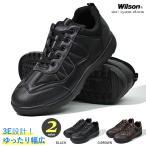 ウォーキングシューズ スニーカー メンズ 防水 幅広 3E メンズ 紳士靴 WILSON