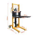 フォークリフト/低床タイプ 油圧手動兼用 最大積載500kg