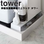 └Ў┬ї╡б▓г╟╙┐х╕¤╛хеще├еп е┐еяб╝ tower ╗│║ъ╝┬╢╚