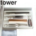菜箸も収納できるメッシュ構造のカトラリー収納。