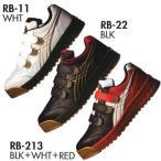 ディアドラ 安全靴 ROBIN ロビン