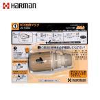 ガス栓用プラグ ハーマン JG101C  ガス機器用迅速継手/コンセント継手/カチット