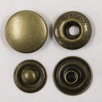 お徳用 ドットボタン(ホック)6BrandX 15mm P-ABL(AG)xP-ABL(AG) キャップサイズ15mm 30セット入 厚い生地向き(ジャケット・コート向)