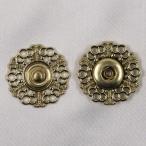 スナップボタン 20mm G(ゴールド) / 1セット ASP0016  (縫い付けタイプ) ボタン 手芸 通販