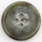 プラスチックボタン 63(緑系) 25mm 1個入 (水牛調) BF1800 (ジャケット・コート向) ボタン 手芸 通販