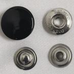 ドットボタン(ホック)BrandX 15mm 黒(つや有り)xP-SSL(シルバー) キャップサイズ15mm 5セット入 ソフトな着脱感(ジャケット・コート向)