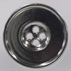メタル(金属)ボタン 表穴 23mm 1個入 (ニッケル) DM2198F N (ジャケット・コート向) ボタン 手芸 通販