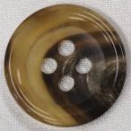 本水牛ボタン (ライトブラウン) 20mm 1個入 天然素材 HB190-LB  (スーツ・ジャケット向) ボタン 手芸 通販