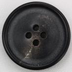 本水牛ボタン (ツヤ消し・ダークブラウン) 14mm 1個入 天然素材 HB310-DB (シャツ・ブラウス・ジャケット・スーツ袖向) ボタン 手芸 通販